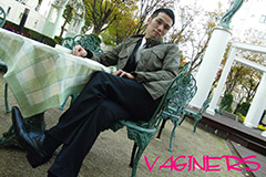 VAGINERS